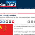 The Xinjiang Procedure by Ethan Gutmann