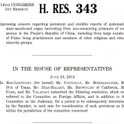 H. Res. 343