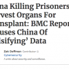 China Killing Prisoners for Transplant
